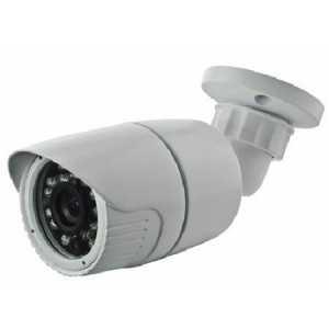 Cámara bullet AHD 960p, lente 3.6mm, IR 20mts, IP66