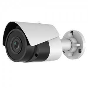 Cámara IP 5MPx Dia y Noche CMOS , con dual stream H.265+/H264. Resolución de 2560x1920 a 30 fps. Lente 2.8mm.